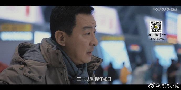 三叉戟电视剧插曲《时差》三十以后 挥年如日 电影推荐 第1张