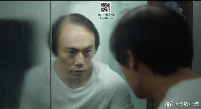 爱奇艺新网剧《隐秘的角落》豆瓣9.0高分热映中 电影推荐 第4张
