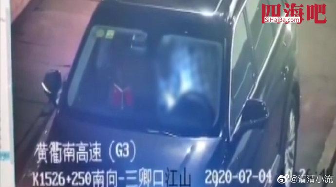 """浙江一隧道上演""""停车坐爱""""枫林晚 热门事件 第1张"""