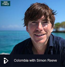 西蒙里夫哥伦比亚之旅(纪录片)