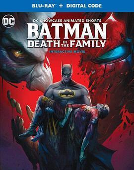 蝙蝠侠:家庭之死(动画片)