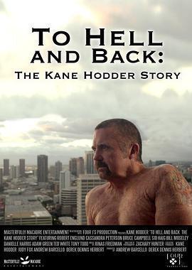穿梭地狱:凯恩·霍德尔的故事(纪录片)