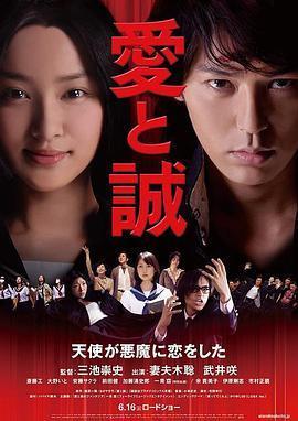 腥夜2019(恐怖片)