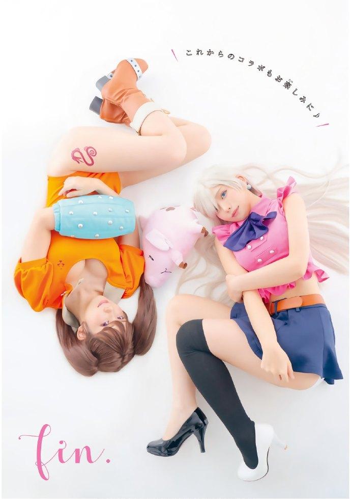 少年Magazine enako 浅川梨奈 七大罪 鸭子的天空0018