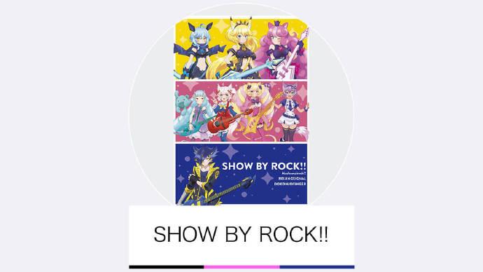 REIJINGSIGNAL&DOKONJOFINGER from SHOW BY ROCK!!