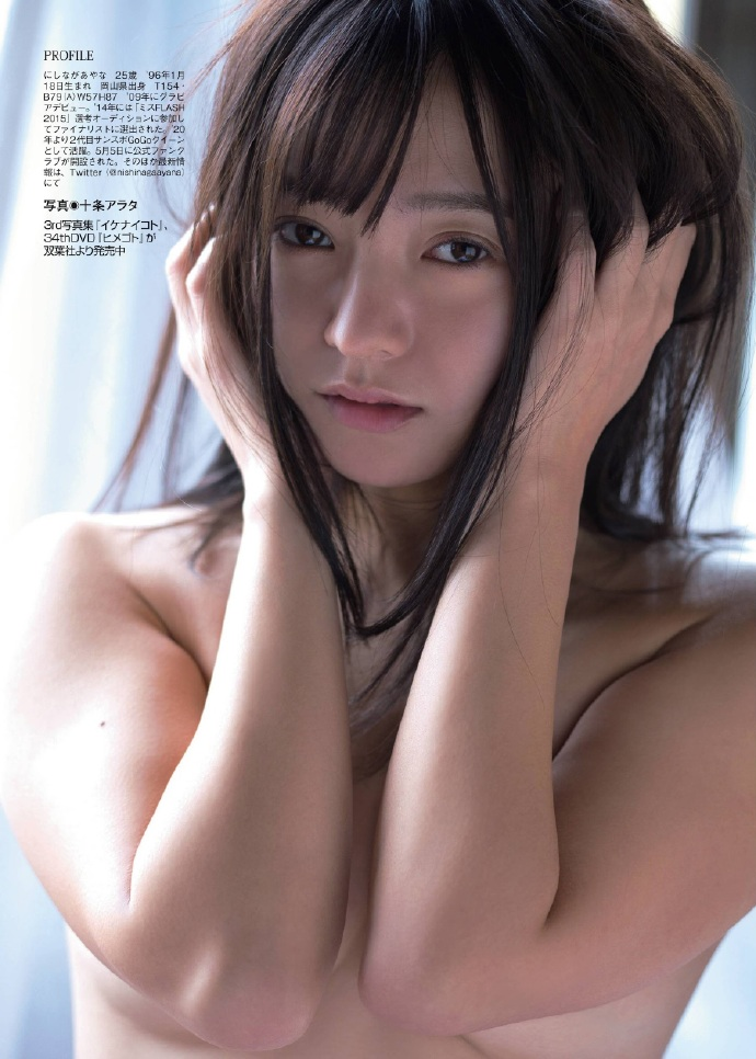 enako 藤乃あおい 山下美月-Flash 2021年6月1日刊  高清套图 第49张