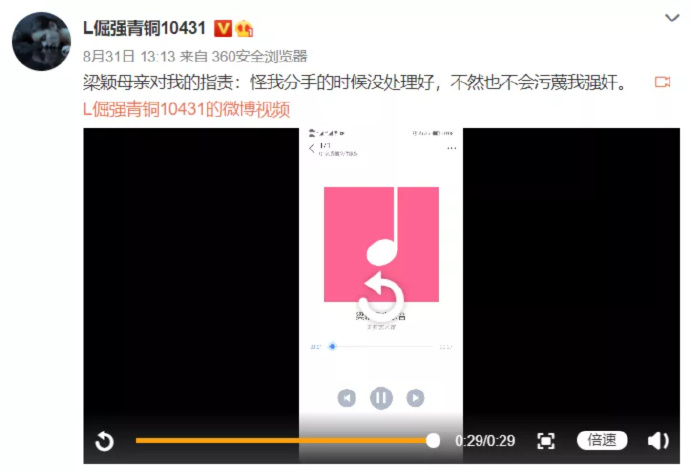那个**律的段子手罗翔,被一条微博拉下了神坛 liuliushe.net六六社 第11张