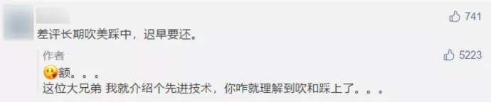 那个**律的段子手罗翔,被一条微博拉下了神坛 liuliushe.net六六社 第14张