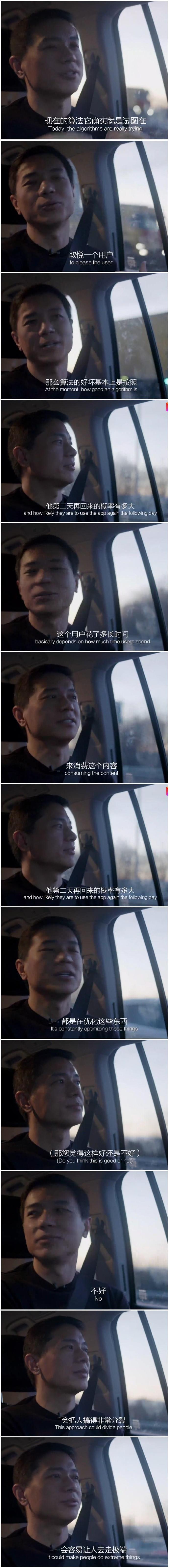 李彦宏,how dare you
