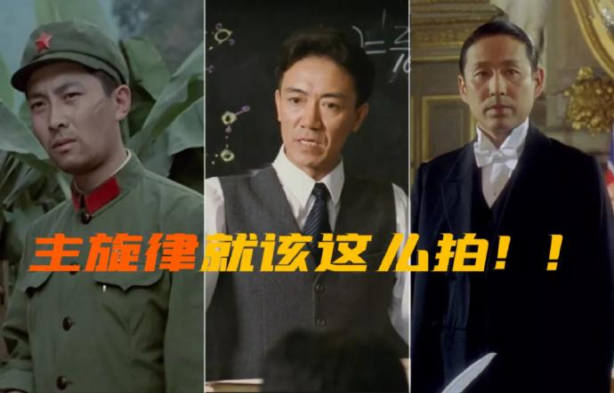 这期节目,献给每一个中国人