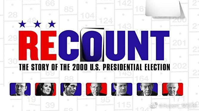 《大而不倒》《重新计票》《确认程序》,这三部美剧讲述了三个美国重大事件
