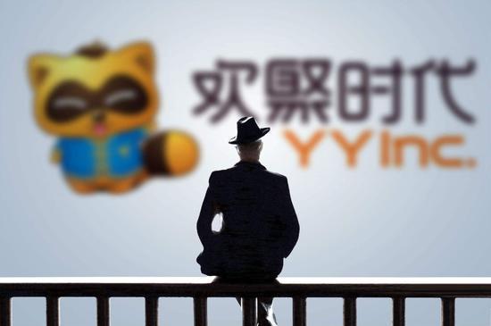 YY36亿美元卖身百度,李学凌的战略大转移