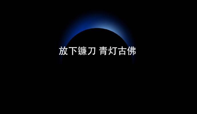 中国电商三巨头都英年早退了