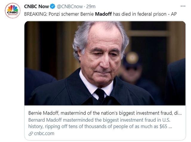 美国历史上最大的庞氏骗局主犯麦道夫去世了