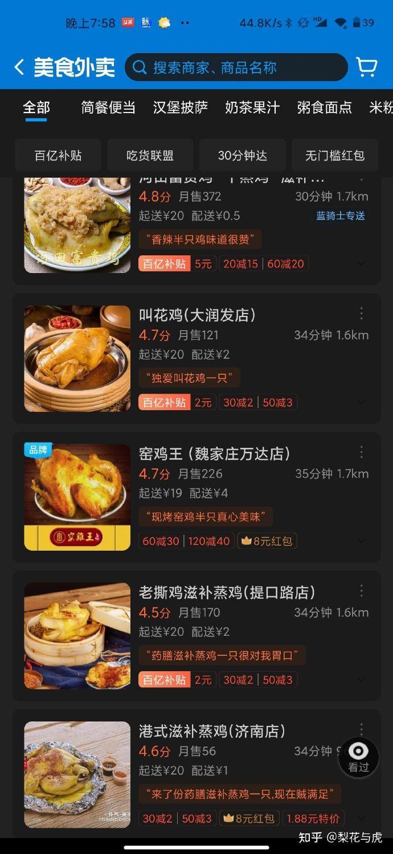 为什么现在中餐行业的火锅越来越多,而炒菜越来越少?
