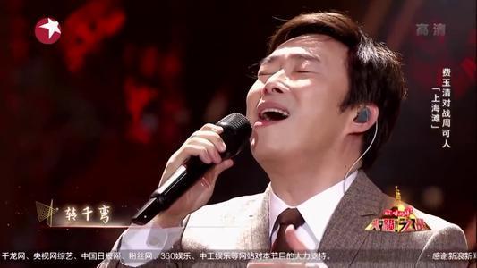 上台前可能吃了一个费玉清,重庆一实2021校园歌手大赛《上海滩》
