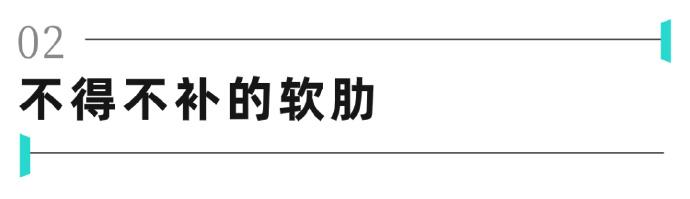 京东在抖音开店,电商格局会变化吗?