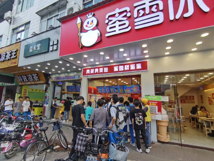 小县城开什么店比较挣钱?